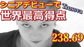 【トルソワ】【坂本花織】ネペラメモリアル2019女子は天才少女の独壇場!世界最高得点更新の衝撃!
