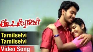 Tamil Selvi Video Song | Koodal Nagar Tamil Movie | Bharath | Bhavana | Sabesh Murali
