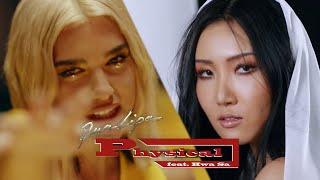 Dua Lipa (두아리파) Physical feat. Hwasa (화사) fanmade MV
