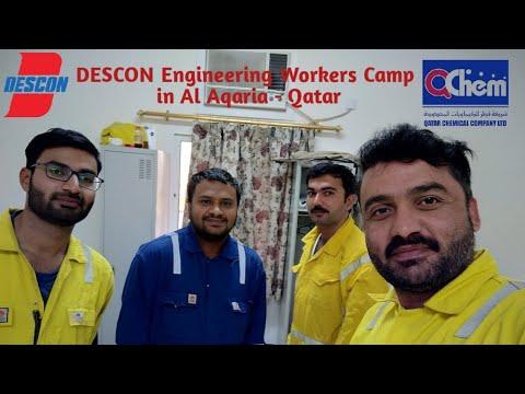 DESCON workers Camp in Al Aqaria, Qatar l Labour Village Qatar l DESCON Workers Accommodation Qatar