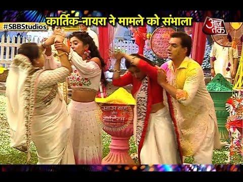 Yeh Rishta Kya Kehlata Hai: OMG! NAAGIN FEVER In Kartik & Naira's House!
