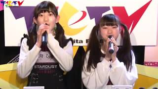2018年1月18日放送 アシスタントMC:#橘花怜&#律月ひかる #下北FM #...