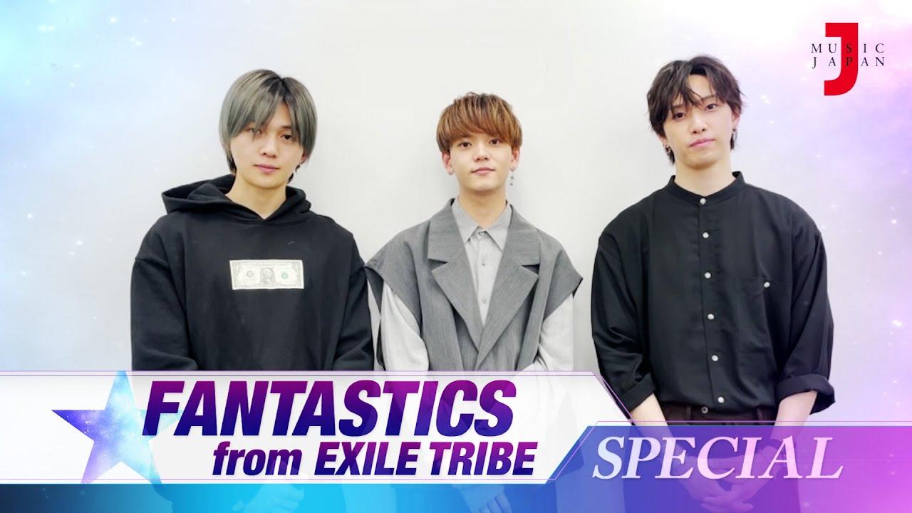 FANTASTICS from EXILE TRIBE スペシャル みどころ【ミュージック・ジャパンTV】