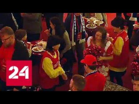 Смотреть фото Российский Дом спорта открылся в Канныне - Россия 24 новости Россия