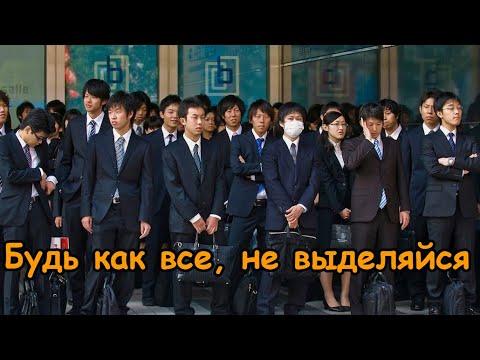 В японских школах навязывают такие идеи? И каким образом их навязывают