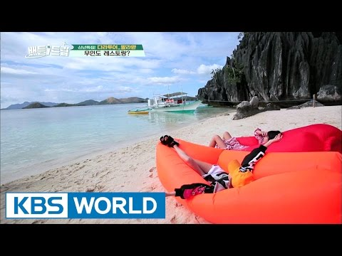A restaurant in an isolated island? [Battle Trip / 2017.01.29]