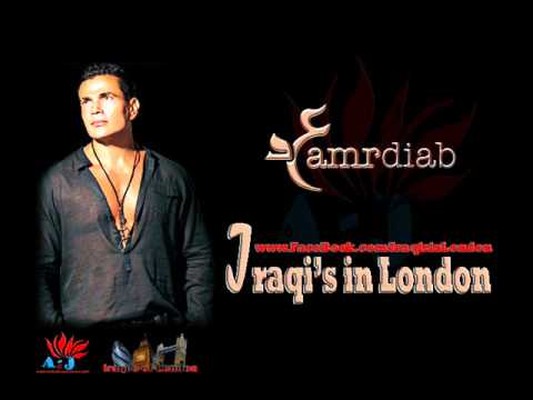 amr diab tamally maak mp3