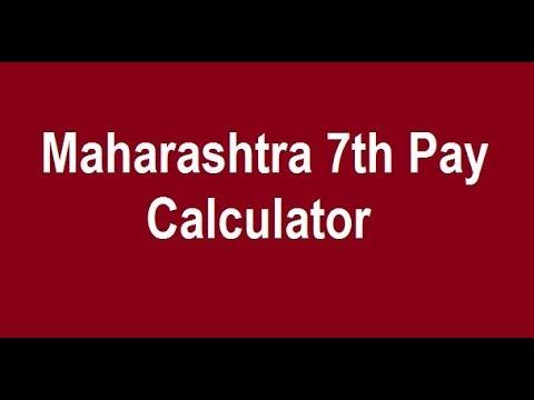 Maharashtra 7th Pay Comission Pay Calculator