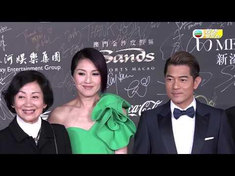 娛樂新聞台| 潤娥望可與各地電影人合作 | 片寄涼太 | 郭富城