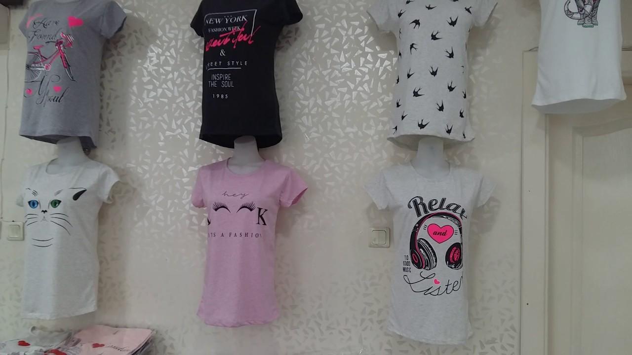 c91a3bab10f56 Heyç tekstil toptan satış mahazası güngören - YouTube