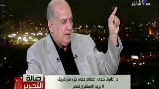 طارق حجي : «البرادعي كان يعلم بوجود سلاح داخل إعتصام رابعة »