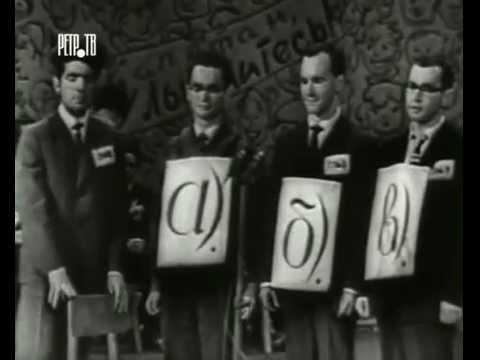 КВН ФИНАЛ 1963