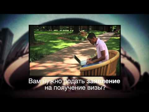Visit America with Russian Subtitles