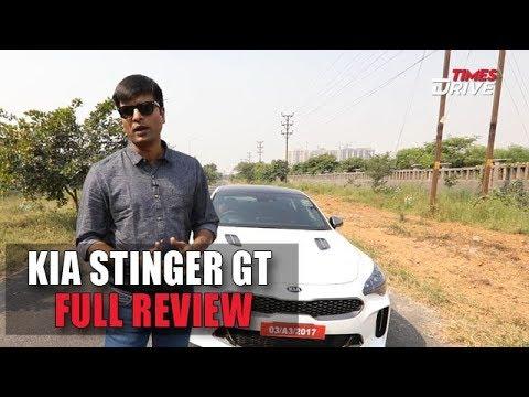 KIA Stinger GT -  Full Review by Kranti Sambhav | Specifications, Interiors & More