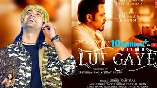 Lut Gaye (Audio) Emraan Hashmi, Yukti | Jubin N, Tanishk B, Manoj M | Bhushan K | Radhika-Vinay