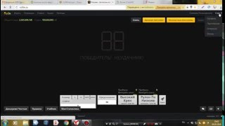 Заработок Bitcoin без вложения на сайте Rollin.io