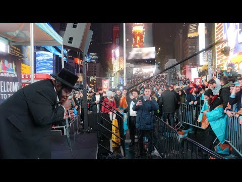 Nissim Live in Time Square - CTEEN 2018