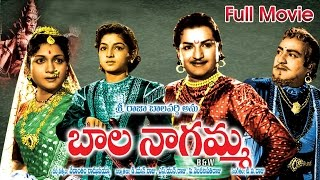 Bala Nagamma  Telugu Full Length Movie || NTR, SVR, Anjali