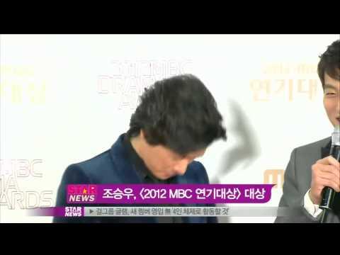 YSTAR Cho Seungwoo gets a grand prize 조승우, 드라마 데뷔 하자마자 대상 수상