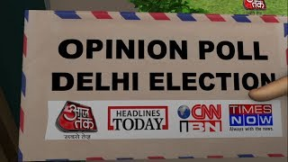 So Sorry  - Aaj Tak - So Sorry: Opinion Poll Delhi Elections