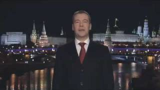 Обложка 2012 Новогоднее обращение президента Медведева