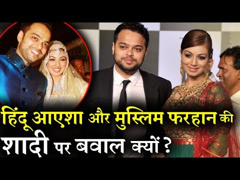 Why Ayesha Takia's husband receiving death threats ? thumbnail