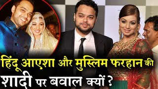Why Ayesha Takia's husband receiving death threats ?