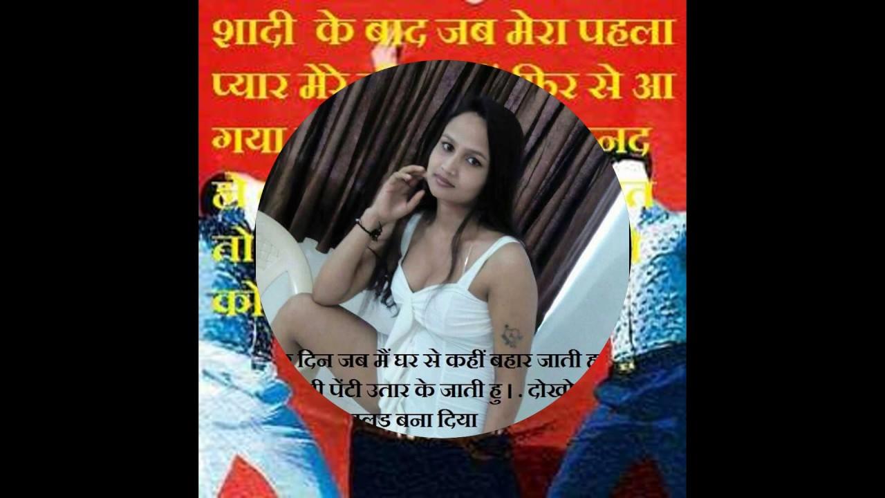 cuckold hindi photo kahani