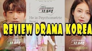 Gambar cover He is Psychometric (2019) | REVIEW DRAMA KOREA | Indonesia
