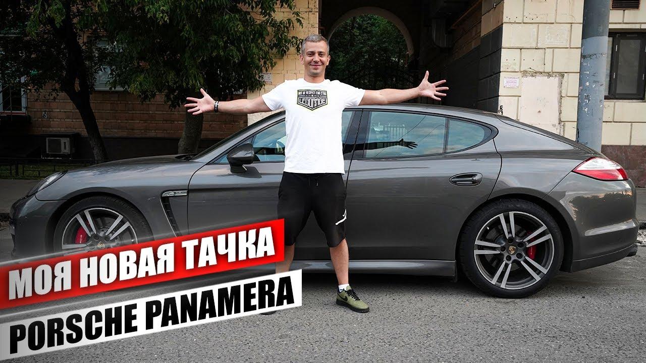 ПАНАМЕРА за 1млн в деревне! Купил самую дешевую Porsche Panamera с выплатой в 3.5 млн. Есть живые?