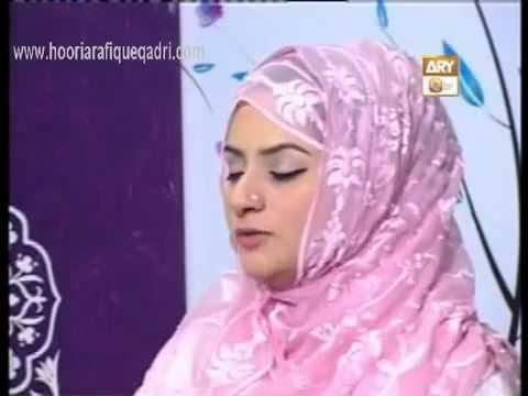 Manaqbat Imam Hussain   Hooria Fahim Qadri New Album 2012