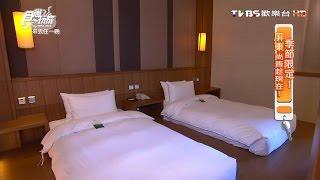 【屏東】東方渡假酒店南島風情大鵬灣渡假酒店食尚玩家20160606