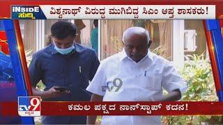 Inside Suddi: Despite Gag, BJP MLC Speaks Against Yediyurappa, Accuses Him Of Corruption