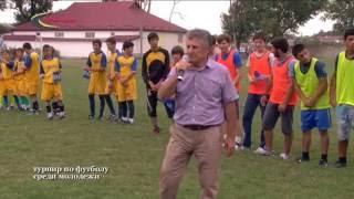 Турнир по футболу в с Костек