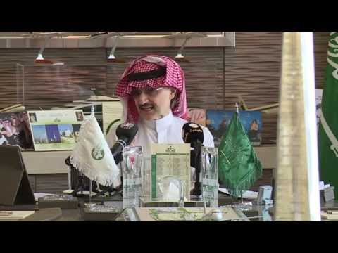 Prince Alwaleed Pledges His Wealth to Philanthropy $32B, to Philanthropy (arabic)