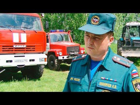 На фото С 1 июня – особый противопожарный режим изображение