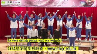 Publication Date: 2021-03-02 | Video Title: 第十九屆全港小學英文民歌組合歌唱比賽