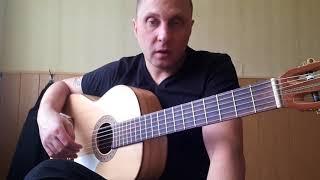 Цыганочка на гитаре.4 вариация.Урок