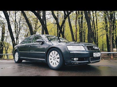 Купить Audi A8 вместо БУ Жигулей за 300 тысяч рублей? Стоит ли?