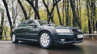 видео Обзор Audi S8: отзывы владельцев, где купить новый Audi S8, продажа Ауди S8 б/у, цены в автосалонах Audi, фото Ауди S8