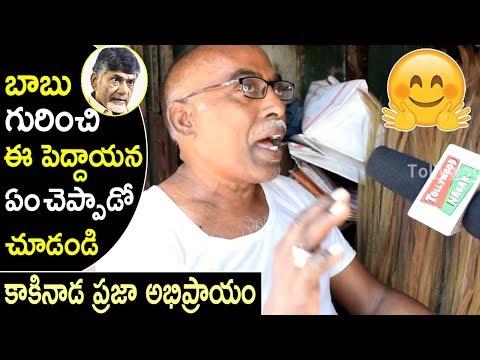 Who Will Be The Next CM of Andhra Pradesh? | Ys Jagan Vs Chandrababu Naidu | Tollywood Nagar
