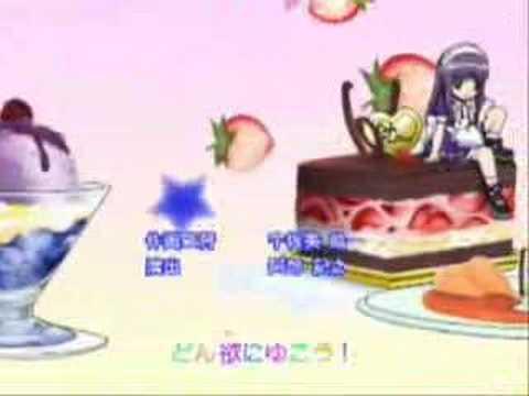 Tokyo Gowl Mew Ending mp3