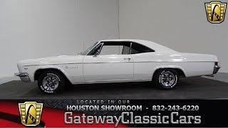 1966 Chevrolet Impala Gateway Classic Cars #853 Houston Showroom