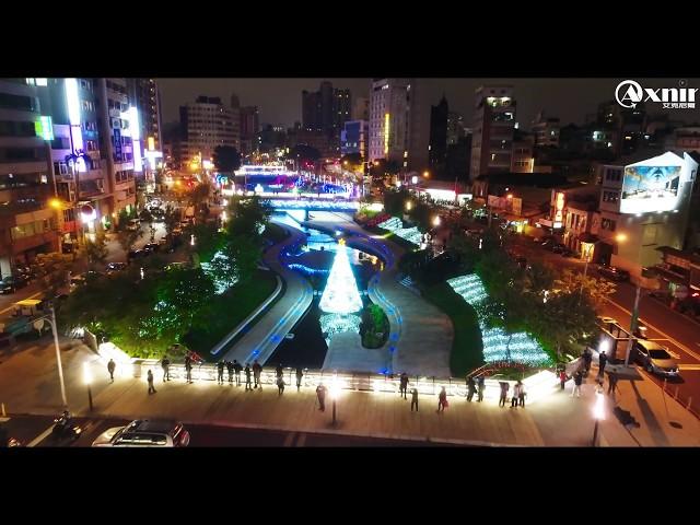 [空拍]-2017台中柳川聖誕嘉年華_開幕前空中小導覽