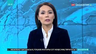 Президент «Атамекен» ҰКП президиумының төрағасы Т.Құлыбаевты қабылдады