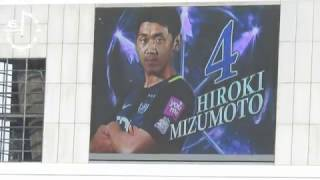 2017年02月25日 J1リーグ開幕戦 サンフレッチェ広島 VS アルビレックス...