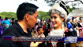 Suab Hmong News:  2014-15 Chiang Mai Hmong New Year Celebration - Thailand