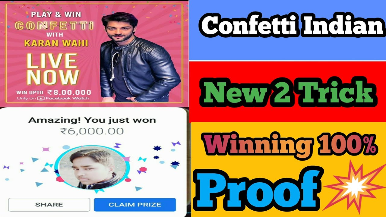 Confetti Indian New Answer Trick 100℅ Working | Confetti Indian 2 answer  bot |2019