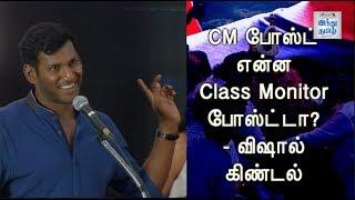 cm-class-monitor