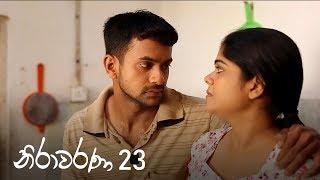 Nirawarana | Episode 23 - (2019-08-25) | ITN Thumbnail